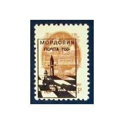 Mordovia, Mordovie (Poste...