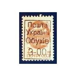 Obuchov, Oboukhiv, Oboukhov...