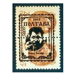 Poltava (Poste Locale...