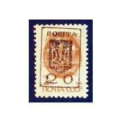 Rivne, Rovno (Poste Locale...