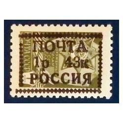 Rusko, Russie(Poste Locale...