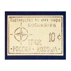 Rusko IFOR, Russie(Poste...