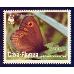 Sacha Jakutia, Sakha...