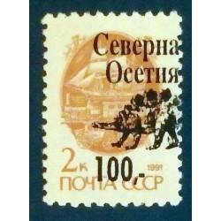 Severna Osetia, Ossétie du...