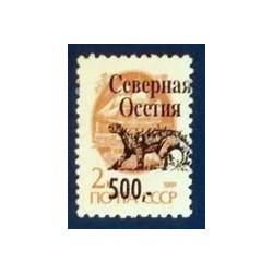 Severna Osetia, Ossetie du...
