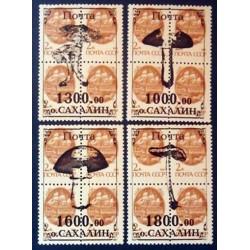 Sachalin Sakhaline (Poste...