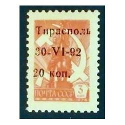 Tyraspol, Tiraspol(Poste...