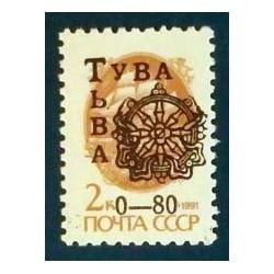 Tyva (Poste Locale Ex-URSS,...