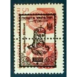 Ukrajina, Ukraine (Poste...