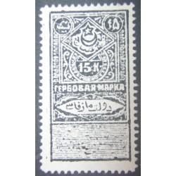 Boukhara (Bukhara) YT NR *