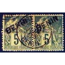 Benin YT 4 (paire) Obl