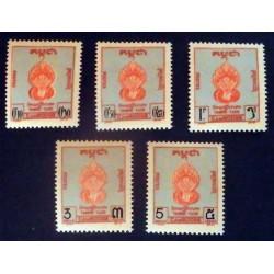 Cambodge (Cambodia,...