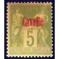 Cavalle (Kavala) YT 2 *