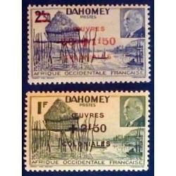 Dahomey (Dahome) YT 153 et...