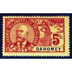 Dahomey (Dahome) YT 32 *