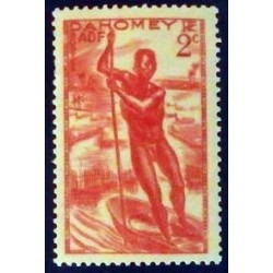 Dahomey (Dahome) YT 120 *