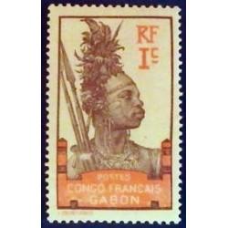Gabon (Gabun) YT 33 *