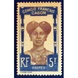 Gabon (Gabun) YT 48 *