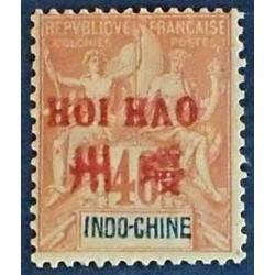 Hoi-Hao (Hoihow) YT 11 *