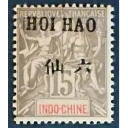 Hoi-Hao (Hoihow) YT 21 *