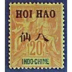 Hoi-Hao (Hoihow) YT 22 *