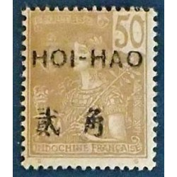 Hoi-Hao (Hoihow) YT 43 *